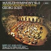 マーラー: 交響曲第8番《千人の交響曲》, 交響曲《大地の歌》<タワーレコード限定>