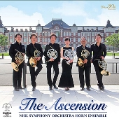 The Ascension アセンション