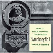 ブラームス: 交響曲全集、悲劇的序曲<タワーレコード限定>