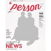 TVガイドPERSON Vol.65