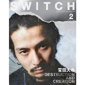 SWITCH Vol.39 No.2 (2021年2月号) 特集 常田大希 破壊と創造