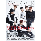 RIVERIVER Vol.05 [カバーB版] 表紙:VIXX×MYNAME