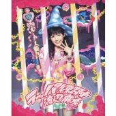 渡辺麻友/ラッパ練習中 [CD+DVD]<期間生産限定盤> [SRCL-8341]