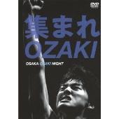 miwa/集まれOZAKI OSAKA OZAKI NIGHT [SRBL-1585]