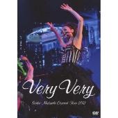 松田聖子/Seiko Matsuda Concert Tour 2012 Very Very [DVD+フォトブック] [UMBK-9258]