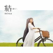 結 -ゆい- [CD+DVD]<初回生産限定盤>