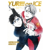 山本沙代/ユーリ!!! on ICE 1 [EYBA-11231]
