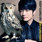 KEEP GOING ON! [CD+DVD]<初回限定盤>