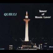 くるり/ベスト・オブ・くるり~TOWER OF MUSIC LOVER~ [VICL-61985]