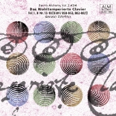 バッハの錬金術 Vol.2 #3/4 適正律クラヴィーア曲集 第1集・第2集 第13番~第18番