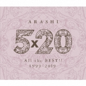 5×20 All the BEST!! 1999-2019 [4CD+2ブックレット]<通常盤>