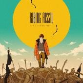 Ribing fossil [CD+DVD]<初回限定盤>