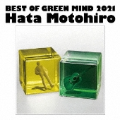 BEST OF GREEN MIND 2021