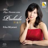 Rika Plays Fantaisie series 前奏曲