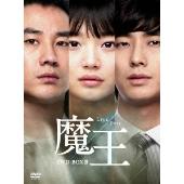 オム・テウン/魔王 DVD-BOX 2(6枚組) [KEDV-0116]