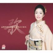 石川さゆり/石川さゆり40周年記念CD BOX [TECS-10511]