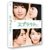 知念侑李/スプラウト DVD-BOX [VPBX-14994]