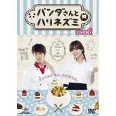 DongHae/パンダさんとハリネズミ DVD-SET2 [GNBF-3173]