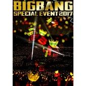BIGBANG SPECIAL EVENT 2017 [2DVD+CD+PHOTOBOOK+スマプラ付]<初回生産限定盤>