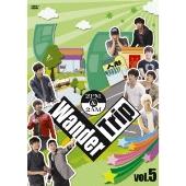 2PM+2AM'Oneday'/2PM&2AM Wander Trip vol.5 ぶらり浅草橋 編/わいわい☆バーベキューPARTY 編 [BVBW-61]