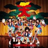 TEMPURA KIDZ/はっぴぃ夏祭り [CD+DVD] [SECL-1349]