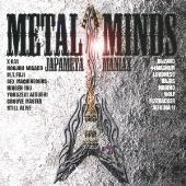 X-RAY/METAL MINDS ジャパメタ マニアックス [TECH-22350]