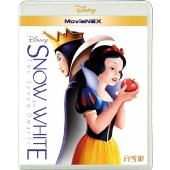 白雪姫 MovieNEX [Blu-ray Disc+DVD]