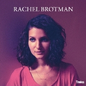 Rachel Brotman