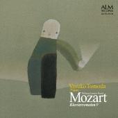 モーツァルト:ピアノ・ソナタ集 Vol.5