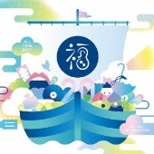 ALL TIME BEST -福耳 20TH ANNIVERSARY-
