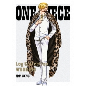 ONE PIECE Log Collection WEDDING