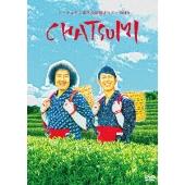 トータルテンボス全国漫才ツアー2019 CHATSUMI