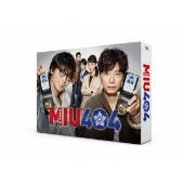 MIU404 -ディレクターズカット版- DVD-BOX