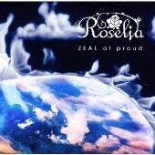 ZEAL of proud<通常盤>