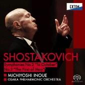 ショスタコーヴィチ:交響曲第2番「十月革命に捧げる」&第3番「メーデー」