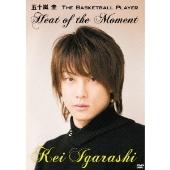 """五十嵐圭/五十嵐圭 The Basketball Player """"Heart of the Moment"""" [PCBG-10903]"""