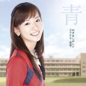 JUDY AND MARY/めざましテレビ ガクナビ -青盤- [CD+DVD] [MHCL-1704]