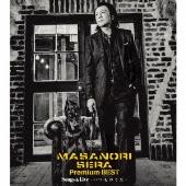 Premium BEST Songs&Live ~いつものうた~ [2CD+DVD]<初回生産限定盤>