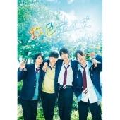 虹色デイズ 豪華版 [Blu-ray Disc+2DVD]<初回限定生産版>