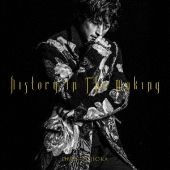 History In The Making [CD+DVD+ブックレット]<初回限定盤A「History Edition」>