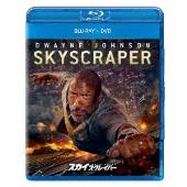 スカイスクレイパー [Blu-ray Disc+DVD]