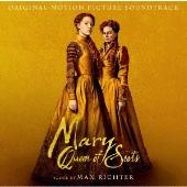 ふたりの女王 メアリーとエリザベス オリジナル・サウンドトラック