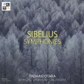 シベリウス 交響曲全集