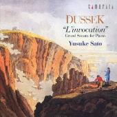 ドゥセク:「祈り」~ピアノのためのグランド・ソナタ