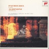 リチャード・カップ/バロック名曲集~パッヘルベルのカノン、アルビノーニのアダージョ、他 [SRCR-1547]