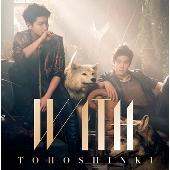 WITH [CD+DVD/ミュージックビデオ収録]<初回限定仕様>