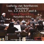 ベートーヴェン:交響曲選集