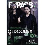 B-PASS 2016年1月号