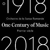 スイス・ロマンド管弦楽団、100年の軌跡(1918-2018)