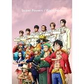 Super Powers/Right Now<通常盤/初回限定仕様>